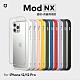 犀牛盾 iPhone 12/12 Pro共用 Mod NX 邊框背蓋二用手機殼 product thumbnail 1