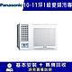 Panasonic國際牌 10-11坪 1級變頻冷專左吹窗型冷氣 CW-P68LCA2 R32冷媒 product thumbnail 1
