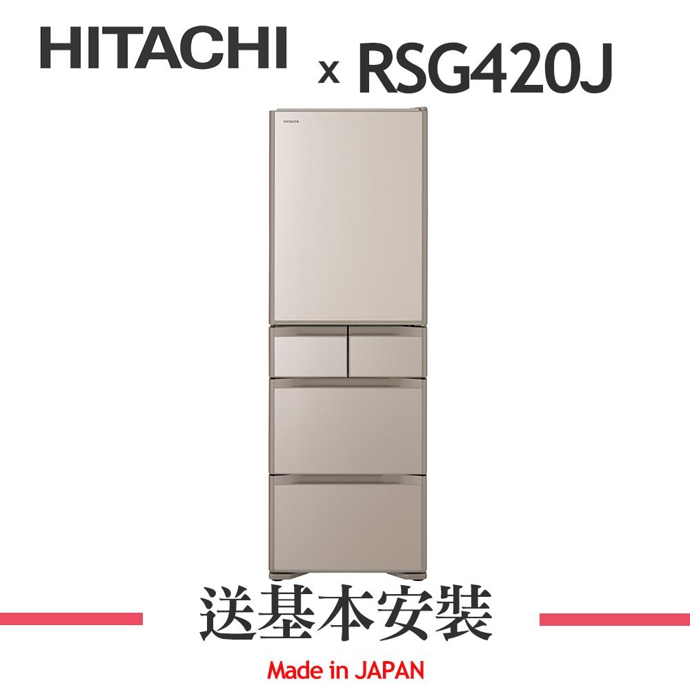 (10/1-31送3%超贈點)HITACHI日立 407L 1級變頻5門電冰箱 RSG420J 琉璃金