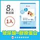 UDR專利特潤HA膠原蛋白粉x1盒 product thumbnail 1