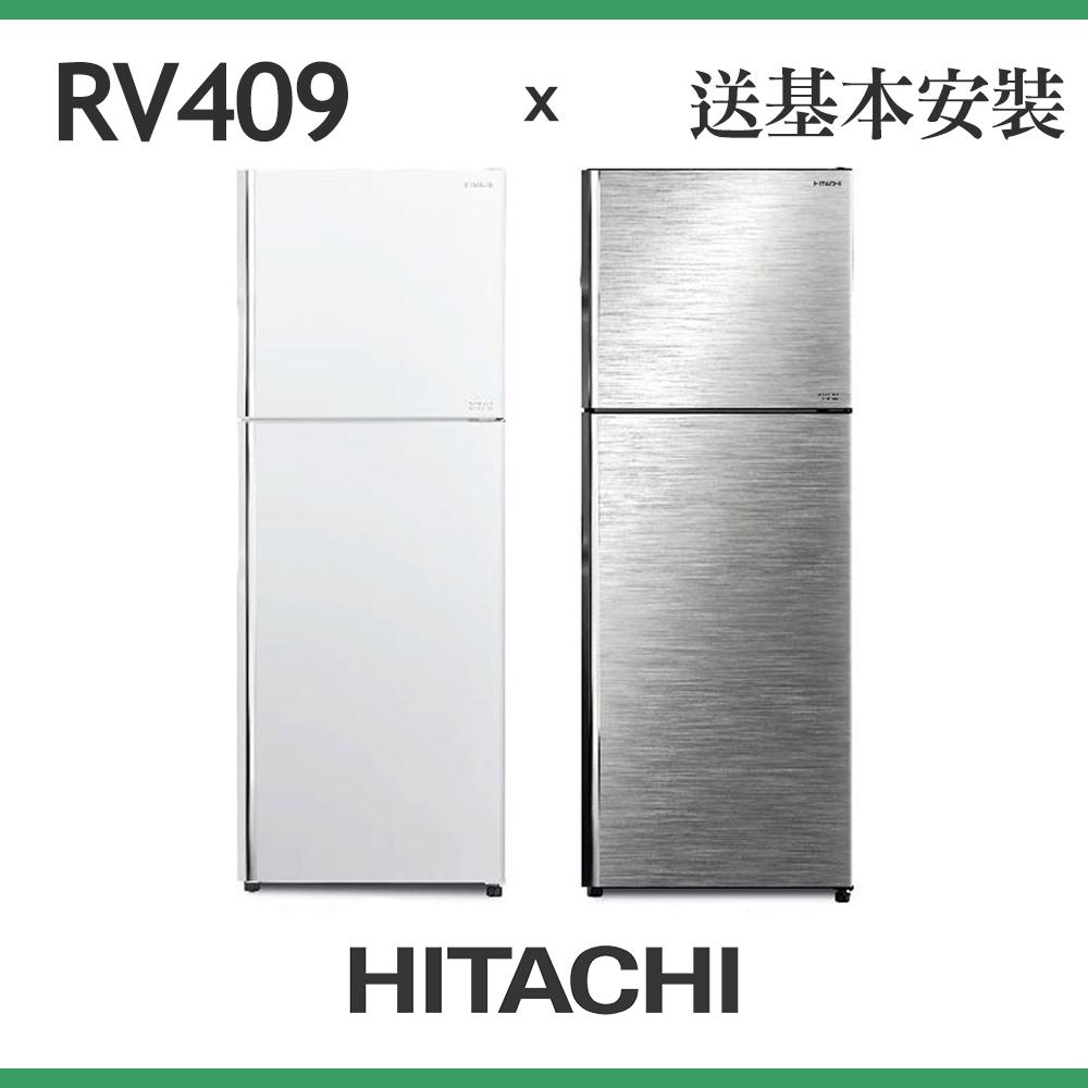 (8/1-31送2%超贈點)HITACHI日立 403L 1級變頻2門電冰箱 RV409