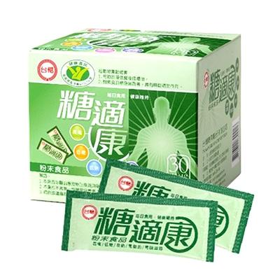 台糖 糖適康x1盒(隨機贈便利包x1)