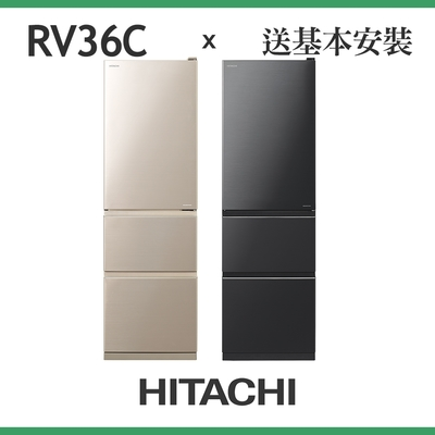 HITACHI日立 331L 1級變頻3門電冰箱 RV36C
