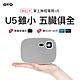 OVO 掌上型無框電視 U5 智慧投影機 product thumbnail 3