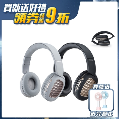 RASTO RS23 藍牙經典復古摺疊耳罩式耳機