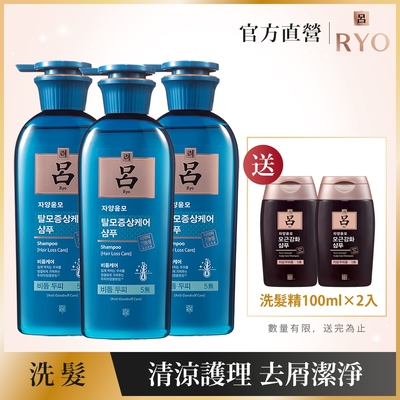 RYO 呂 滋養韌髪洗髮精3件組-去屑專用 (洗髮精400mlx3)