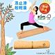 approach yoga晴空樹 天然葡萄牙軟木瑜珈墊(頂級原木) product thumbnail 1