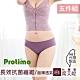 席艾妮SHIANEY 台灣製造(5件組)輕薄超細纖維  抗菌纖維褲底 低腰三角內褲 product thumbnail 1