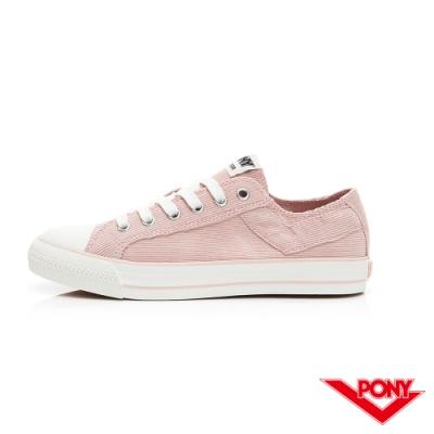 【PONY】Shooter系列燈芯絨鞋面低筒百搭復古帆布鞋 女鞋 粉紅