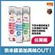 (即期品)[超值2入組] Z-COOL淨味爽髮噴霧200ml X2 (乾洗髮、去油、除臭) 效期:2021.10 product thumbnail 2
