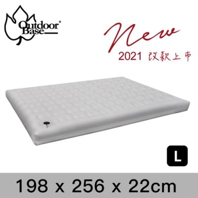 【Outdoorbase】頂級歡樂時光充氣床墊 Comfort PREM.系列(L)23755