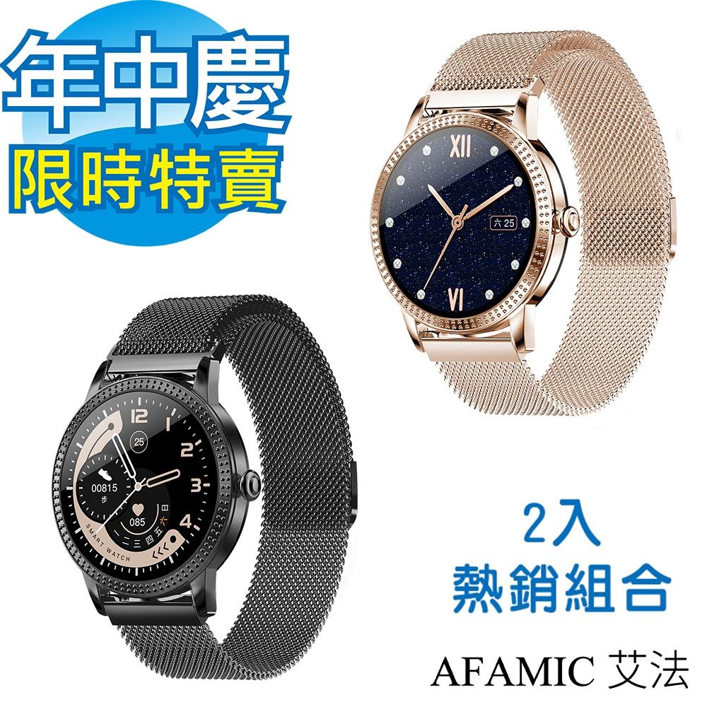AFAMIC 艾法 熱銷優惠組合 C18P超薄韓版心率GPS智慧手錶 2入組