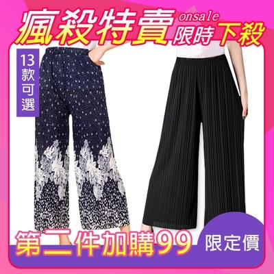[韓國K.W.]-輕薄冰鋒褲哈倫褲涼感褲子 2件468!