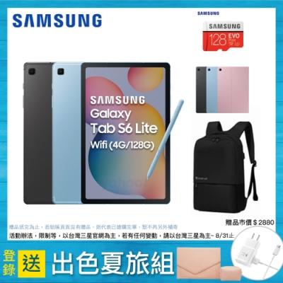 ★結帳再折400★[1元對杯加購]Samsung 三星 Galaxy Tab S6 Lite WIFI (P610) 10.4吋旗鑑平板- (4G/128G)
