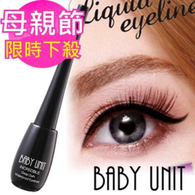【BABY UNIT】不思議極黑防水眼線液6入組(9g*6)