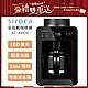 【Siroca】自動研磨悶蒸咖啡機 SC-A3510(K) product thumbnail 1