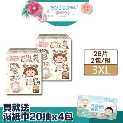 櫻桃小丸子 超薄瞬吸易拉褲 3XL 28片*2包 (共56片)