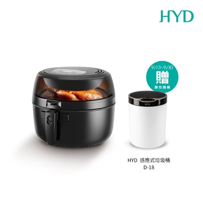 HYD 6.5L自動翻炒動滋氣炸鍋 D-551