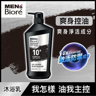 MEN'S Biore爽身控油沐浴精750g