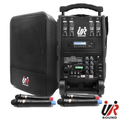UR SOUND 75W四頻藍芽MP3移動式無線擴音機 PA9240NBL