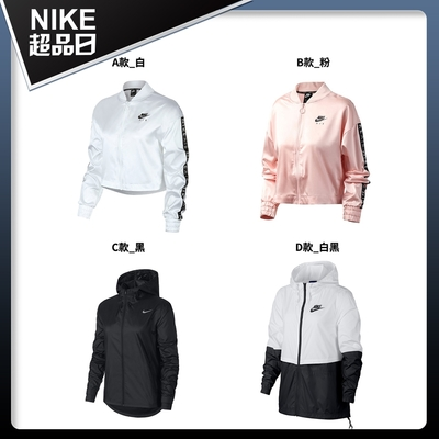 【限時快閃】NIKE 女休閒外套 連帽外套 (四款任選)