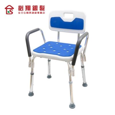 必翔銀髮 可拆扶手洗澡椅 YK3040 (快速到貨)