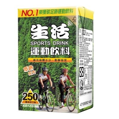 生活 運動飲料(250mlx24入)