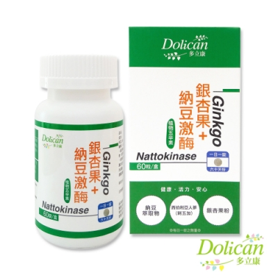 多立康 銀杏果+納豆激酶(60粒/瓶)
