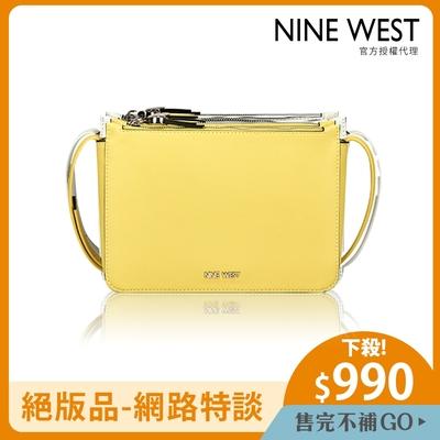 NINE WEST PROSPER雙層拉鍊小方包-黃(503969)