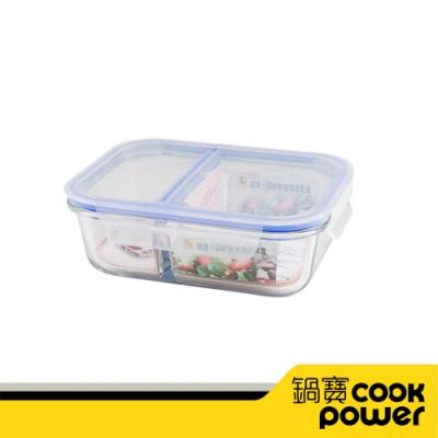 【CookPower鍋寶】耐熱玻璃分隔保鮮盒600ML BVG-0601