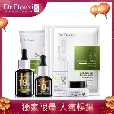 Dr.Douxi朵璽 明星杏仁酸超值福袋10件組