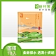 Dr.Hsieh 烏龍茶涵氧保濕面膜10片組 product thumbnail 1