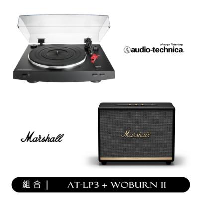 鐵三角唱盤AT-LP3(黑) + marshall藍芽音響WOBURN(黑)