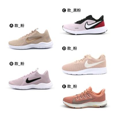 【限時快閃】NIKE 女慢跑鞋(多款任選)