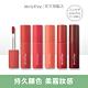 innisfree 花漾綿蜜唇萃 4g product thumbnail 1
