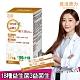 悠活原力 LP28敏立清Plus益生菌-乳酸原味 (30條/盒) product thumbnail 1