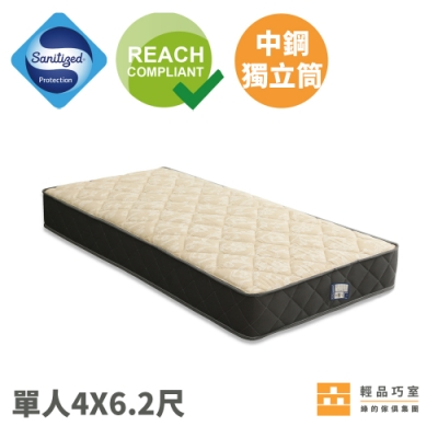 【輕品巧室-綠的傢俱集團】Meng Ton系列床墊A2舒適型-單人特大(防蟎抗菌表布)