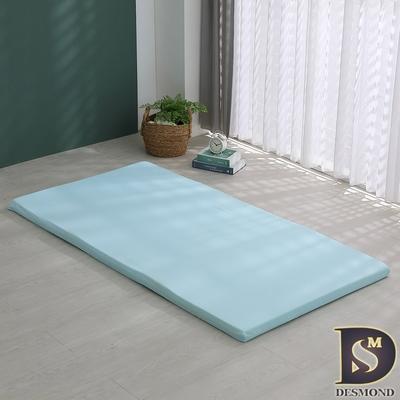 岱思夢 3M防潑水記憶床墊 台灣製造 加大6尺 透氣 竹炭抑菌 學生床墊 摺疊床墊 日式床墊