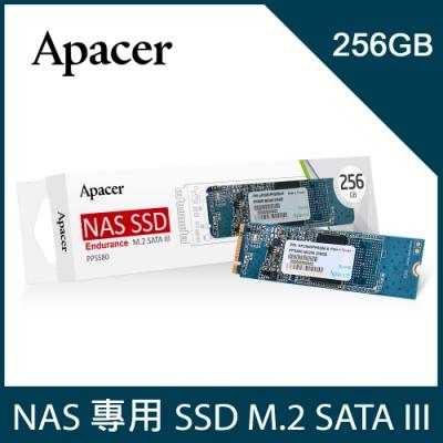 Apacer PPSS80 SATAIII M.2 256GB SSD NAS固態硬碟