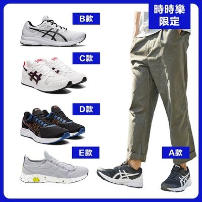 【時時樂】ASICS亞瑟士 $1099 男女 運動慢跑鞋 跑鞋 慢跑 休閒