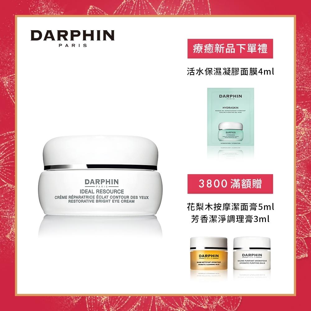 【官方直營】DARPHIN 朵法 木槿花勻嫩煥顏眼霜