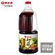 萬家香 日式和風沙拉醬(1500ml) product thumbnail 1