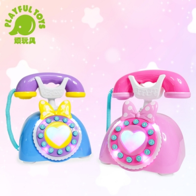 Playful Toys 頑玩具 公主電話機 (早教學習益智玩具)
