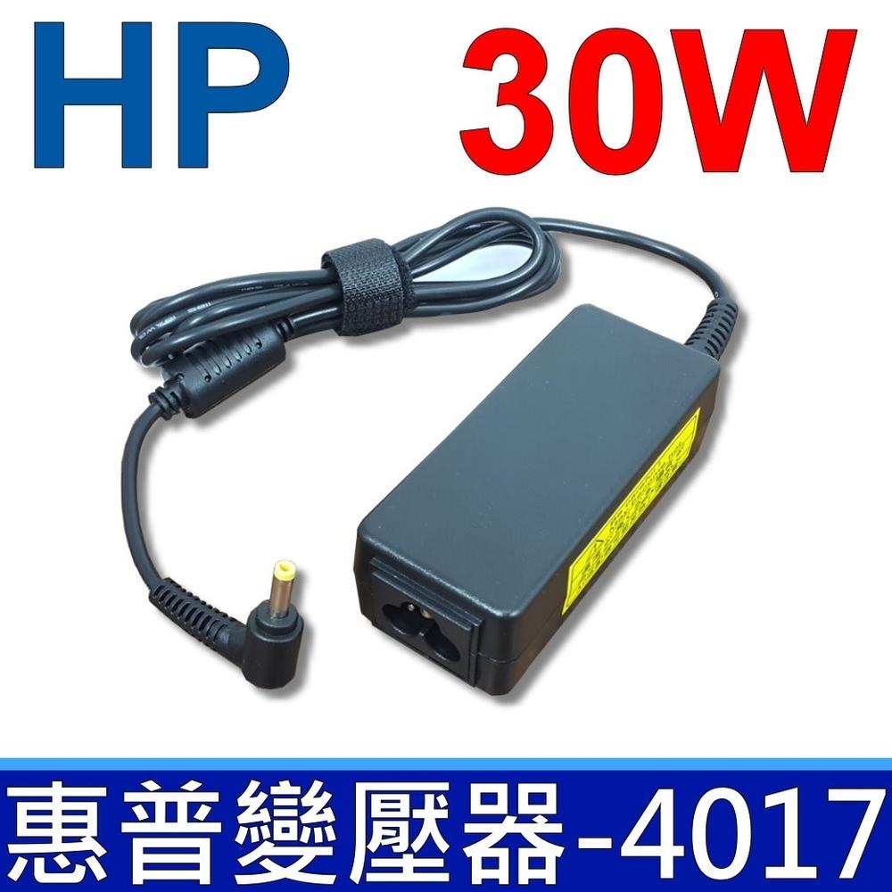HP 30W 變壓器 4.0*1.7mm 黃色頭 PPP018L PPP018H Compaq Mini 700 PC 系列 Mini 1000 1100 Vivienne Tam Edition