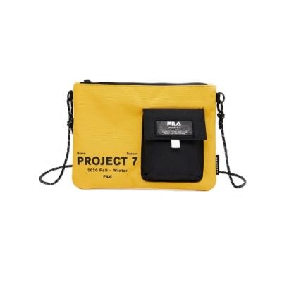 FILA #Project 7 側肩包-芥黃 BMU-5617-MD