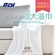 ITAI 五星級大浴巾-輕柔款【1入】 product thumbnail 1