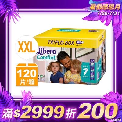 麗貝樂 嬰兒尿布/紙尿褲 限定版 7號/XXL(40片×3包)/箱購