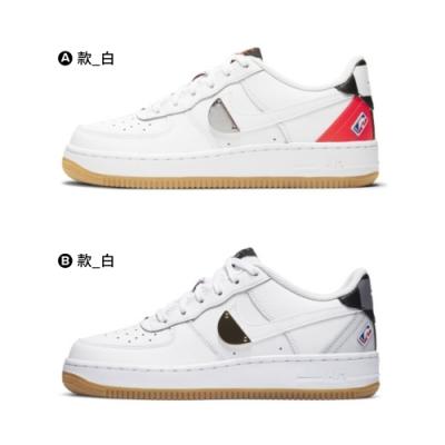 [時時樂限定76折] NIKE AIR FORCE 1 LV8 1 HO20 (GS)大童休閒鞋(二款任選)(22.5-25cm)