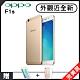 【福利品】OPPO F1S (3G/32G) 智慧型手機 product thumbnail 1