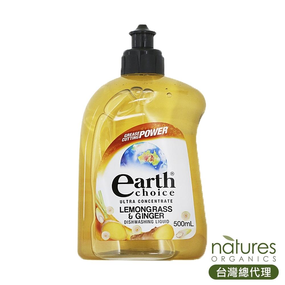 澳洲Natures Organics 植粹濃縮洗碗精(檸檬香茅)500ml